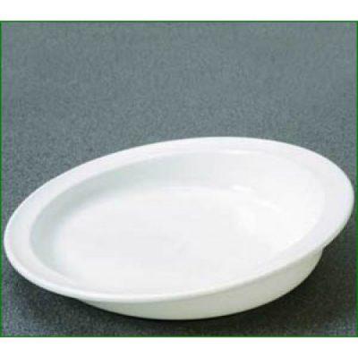 Scoop Dish-0